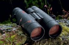 Бинокль для охоты 10x42 BN-356
