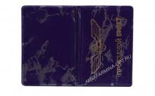 Чехол для проездных билетов PRZ-001