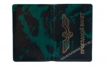 Чехол для проездных билетов PRZ-005