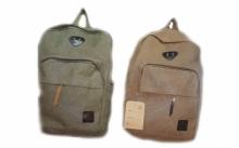Рюкзак мужской RK-181