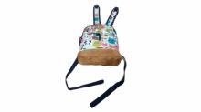 Рюкзак детский RK-229