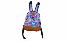 Рюкзак детский RK-239