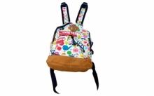 Рюкзак детский RK-242