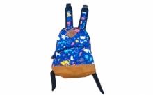 Рюкзак детский RK-244