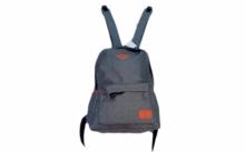 Рюкзак мужской RK-197