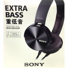 Наушники+микрофон Extra bass SONY MDR-450