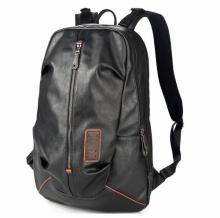 Рюкзак мужской RK-148