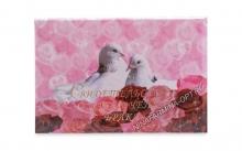 Обложка на свидетельство о заключении брака SVB-1