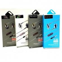 Наушники тряпочные Adidas+микрофон SY-568