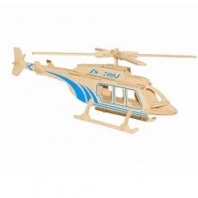 WP-122 (спасательный вертолет, две маленькие доски)