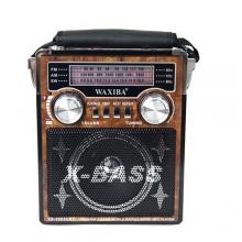 бумбокс+USB+фонарик XB-1053