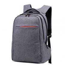 Рюкзак мужской RK-162