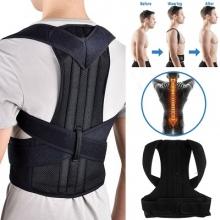 Медицинский корсет или бандаж Posture Corrector Men Women Back