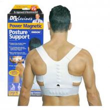 Корректор осанки магнитный Magnetic Posture Support