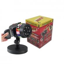 Лазерный проектор. Slide Star