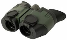 Бинокль для охоты 8x21 BN-345