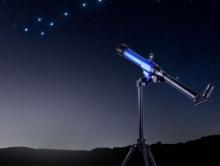 Бинокль для наблюдения за звездным небом NB-314