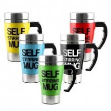 Кружка мешалка  Self Mixing Mag Cup.