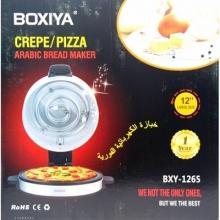 Настольная мини электропечь для приготовления пиццы и хлеба Boxiya BXY-1265