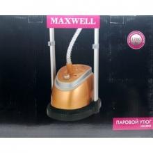 Утюг паровой для одежды (отпариватель) MAXWELL