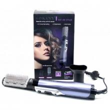 Фен-расческа SOKANY для укладки волос с 2-я насадками, мощность 1000w HB-841-2