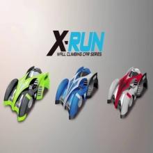 Антигравитационная машинка X - RUN Wall Climbing Car
