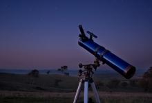 Бинокль для наблюдения за звездным небом NB-322