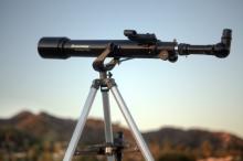Бинокль для наблюдения за звездным небом NB-323