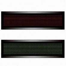 бегущая строка (цвет: красный,белый,зеленый)