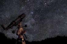 Бинокль для наблюдения за звездным небом NB-324